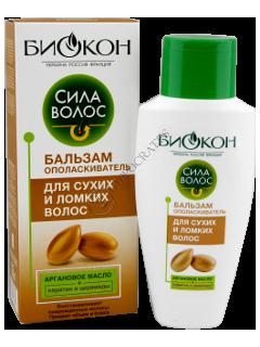 Биокон Сила Волос Арган бальзам-ополаскиватель для сухих и ломких волос