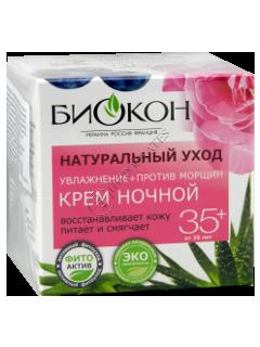 Biokon  Naturalinîi Uhod  35+ crema de noapte Hidratare/Contra ridurilor