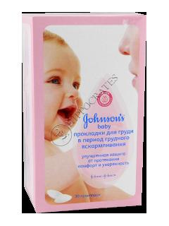 Тампоны д/груди Jonson`s Baby
