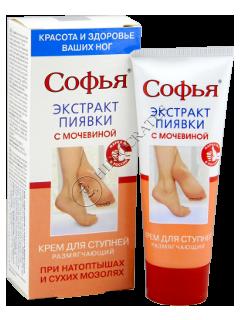 СОФЬЯ крем д/ступней (экстр.пиявки и мочевины)