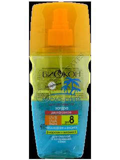 Биокон Солнцезащит.серия SPF 8 масло-спрей для загара 2-хфазное
