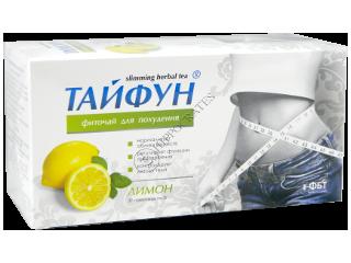 ФБТ Тайфун фиточай для похудения Лимон