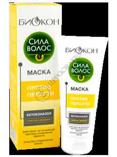 Biokon Sila Volos masca pentru par antimatreata
