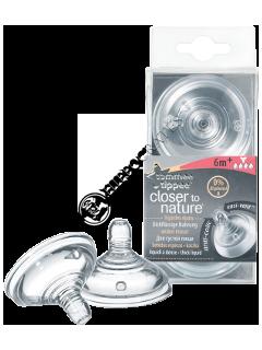 ТТ Соски для густой пищи силиконовые (6+) 2 шт./42214271/