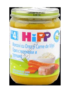 HiPP Пюре Суп овощной  с телятиной