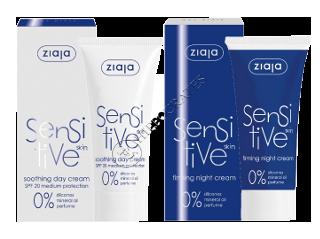Зиажа Sensitive крем дневной разглаживающий 50мл+ крем ночной 50мл