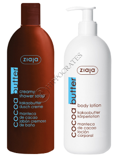 Зиажа Cocoa Butter лосьон для тела + крем-мыло для тела