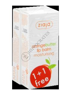Зиажа Orange Butter бальзам для губ 10мл +  бальзам для губ 10мл