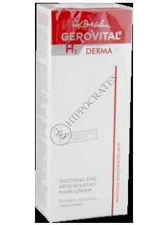 Геровитал H3 Дерма+ крем-маска успокаивающая регенерирующая