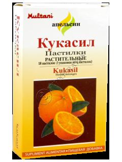 Кукасил (апельсин)