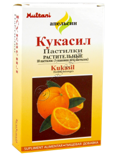 Kukasil (portocala)