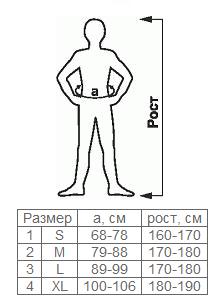 Corector de postura 0109-01 Comfort