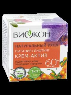 BIOKON Натур.Уход 60+ crema activa  hranire +lifting 50 ml