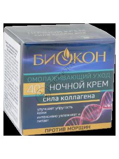 Biokon Omol.uhod sila colaghena (de la 40 ani) Crema de noapte