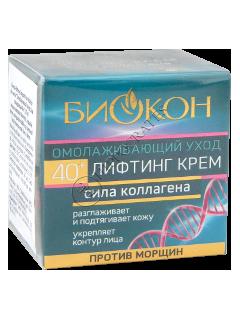 Biokon Omol.uhod sila colaghena (de la 40 ani) Crema lifting