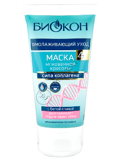 Biokon Omol.uhod sila colaghena (de la 40 ani) Masca frumusete instantanee