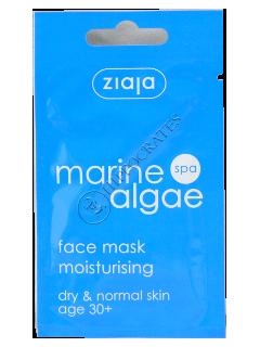 Зиажа Marine Alge  маска для лица 7 мл