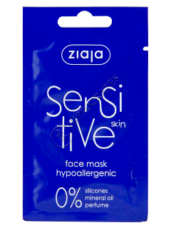 Зиажа  Sensitive Skin маска для лица 7 ml