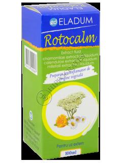 Ротокалм-Эладум