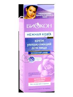 Биокон Нежная Кожа крем  увлажняющий для сухой и чувствительной кожи