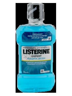 Ополаскиватель д/полости рта LISTERINE Экспертная защита десен