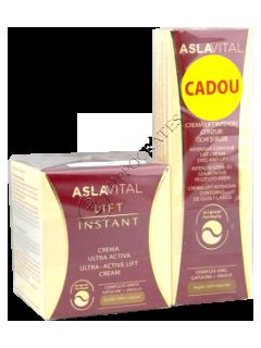 Аславитал Lift Instant Промо Пакет крем-лифтинг ультра активный д/лица (35+) 50мл+крем для глаз 15мл