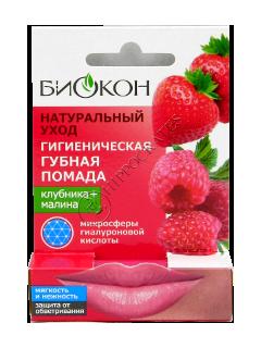 Биокон Бальзам для губ  Клубника +Малина