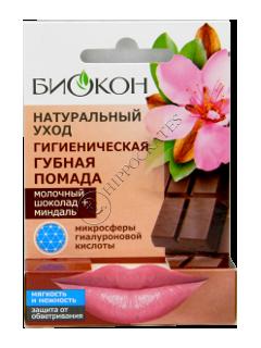 Biokon balsam pentru buze ciocalata cu lapte + migdale