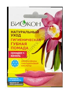 Биокон Бальзам для губ Орхидея+Ваниль