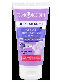 Биокон Нежная кожа скраб для лица
