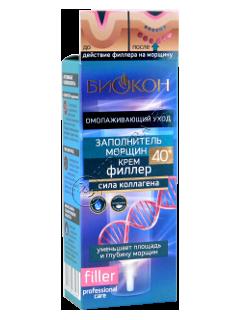 Biokon Omol.uhod sila colaghena Filler-crema