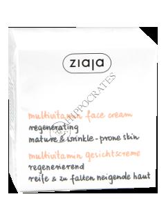 Зиажа Мультивитамин крем для лица