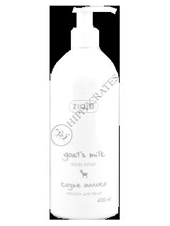 Зиажа Goat`s milk крем для тела 400 мл