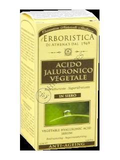 Атенас 100% Растительная гиалуроновая кислота