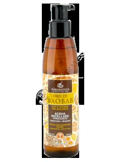 Athena's Baobab Oil Bio apa micelara