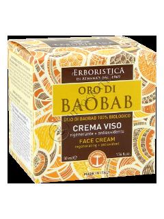 Атенас Baobab Oil крем для лица регенерирующий