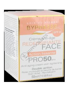 Бифаз Anti-Aging  крем для лица с маслом шиповника 50мл