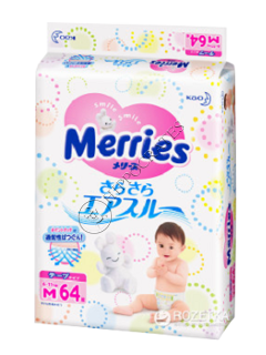 MERRIES Size M  №64 6-11kg (SJ) scutece