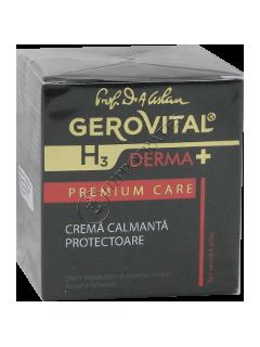 Геровитал H3 Дерма+ Премиум защитный успокаивающий  крем
