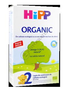 HIPP 2 Органик