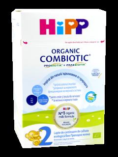 HIPP 2 Комбиотик
