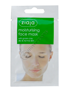 Зиажа маска увлажняющая для лица с зеленой глиной для сухой и нормальной кожи 7мл