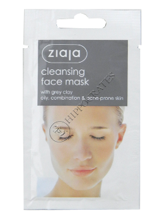 Зиажа очищающая маска для лица с серой глиной для жирной, комбинированной кожи и акне 7мл