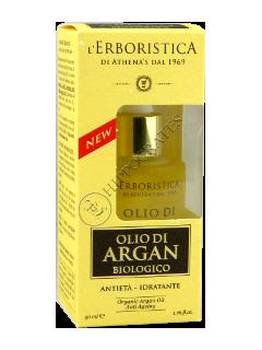 Атенас 100 % Аргановое масло