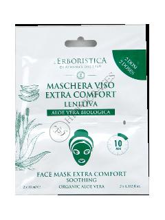 Атенас АлоеБио маска для лица 2 дозы * 10 мл