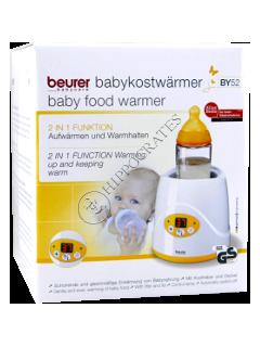 Beurer Цифровой подогреватель детского питания BY52