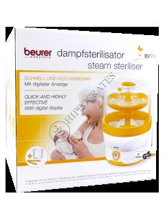 Beurer Стерилизатор цифровой для бутылочек (с паром) BY76