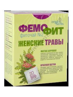 Фемофит №1 чай