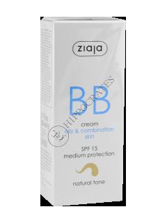 Зиажа BB крем для жирной и комбинированной кожи, натуральный тон , SPF 15, 50мл