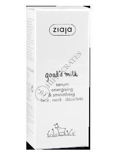 Зиажа Goat`s milk сыворотка тонизирующая и успокаивающая для лица 50мл